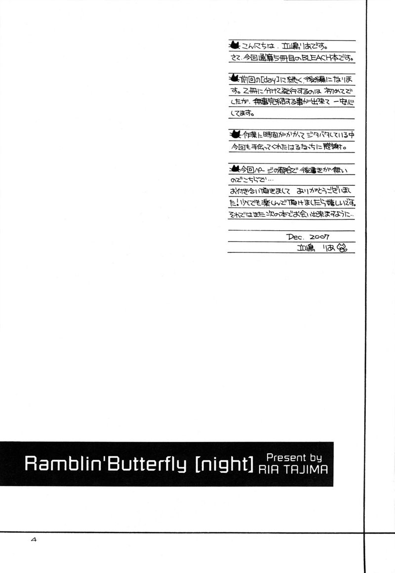 [SUBSONIC FACTOR] Ramblin Butterfly [night] [ブリーチ][26P]